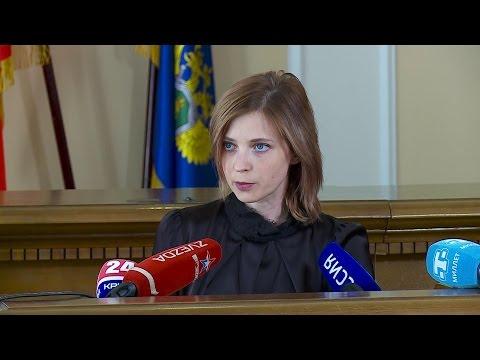 Наталья Поклонская по поводу задержания участников «Хизб ут-Тахрир» в г. Бахчисарае