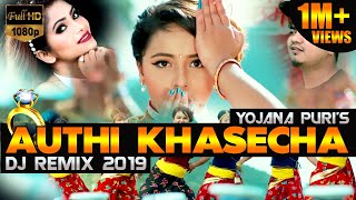 """New NepalI """"DJ REMIX 2019""""    New Nepali Dance Song 2019    Authi Khasecha """"RAP MIX""""    Yojana Puri"""