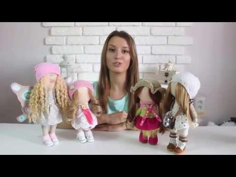 Мастер класс по интерьерной кукле