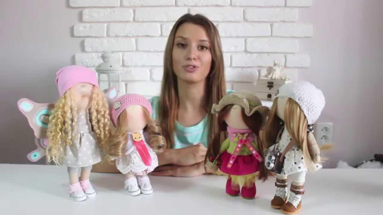 Мастер класс шьем куклу своими руками фото 379