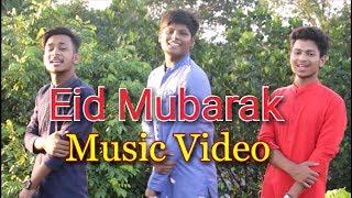 Eid Mubarak Music video