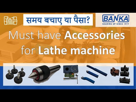 Safety Features Accessories Lathe Machine