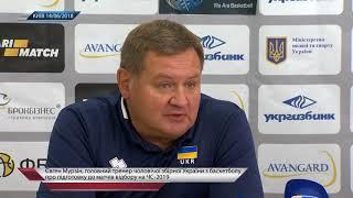 Евгений Мурзин – о подготовке сборной Украины к матчам отбора на чемпионат мира