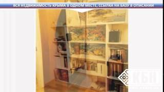 Продажа домов в симферополе недорого(Недвижимость в Крыму: http://bit.ly/18RnRuB Продажа домов в симферополе недорого Продажа в связи с переездом...., 2015-02-05T17:19:58.000Z)