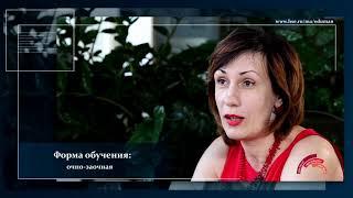 Елена Лихацких о магистерской программе «Управление образованием»