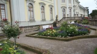 ルートヴィヒスブルクの庭園のバラ101番目の小さな宝石店