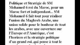Maroc  : Mohamed 6 mérite Le prix Nobel de la paix