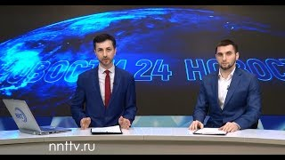 Новости Дагестан за 26. 03. 2018 год.