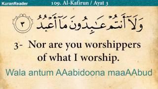 quran-109-surah-al-kafirun-the-disbelievers-arabic-and-english-translation-