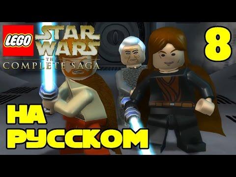 LEGO Star Wars Complete Saga (PC)