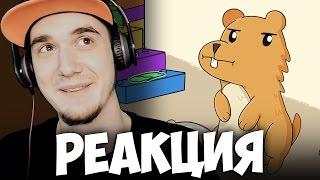 Наши Хомячки - Our Hamsters | РЕАКЦИЯ