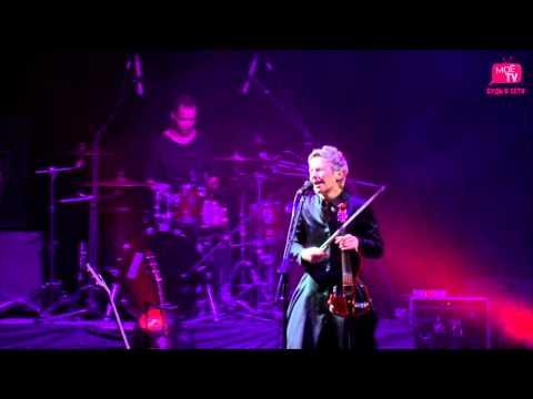 Сурганова и Оркестр - Я знаю женщину @ Редкий концерт 2012