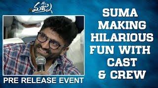 Suma Making Hilarious Fun With Cast & Crew @ Mr. Majnu Pre Release Event