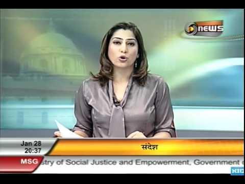 sakal bhatt dd news 272 - YouTube