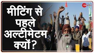 Badi Bahas : क्या पांचवें दौर की बातचीत से बनेगी बात ? | Farmers Protest | Agricultural Bill 2020