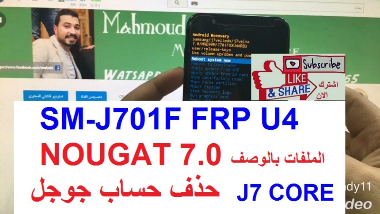 SM-J701f FRP U4 J7 CORE NOUGAT FRP U4