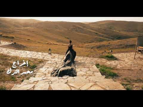 حب المصالح - دنيا بطمه 2021 (برومو)