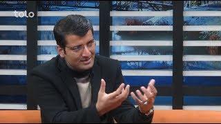 بامداد خوش - متن زندگی - صحبت های استاد شرف الدین عظیمی در مورد مسئولیت پذیری اولادها