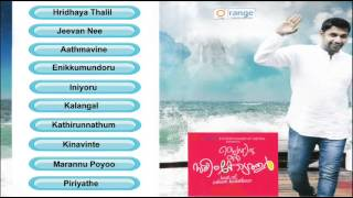 Best Of Saleem Kodathoor Vol-5 | Romantic Album | Malayalam