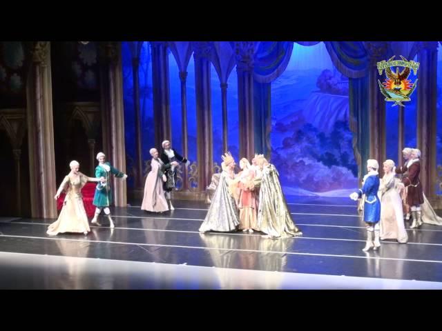 Russian Classical Ballet en el FIUC 2016
