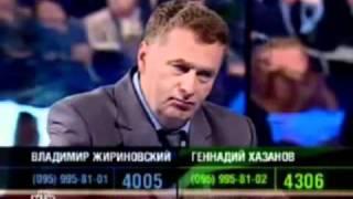 жириновский хазанов лучшие моменты 1