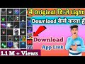Template dj light download link New Dj Light Avee Player Template 2020 Rahul technology gyan