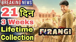 Firangi Lifetime Collection | 3 Weeks Total Collection | Hit Or Flop? Kapil Sharma