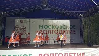 Народный хореографический коллектив ансамбль