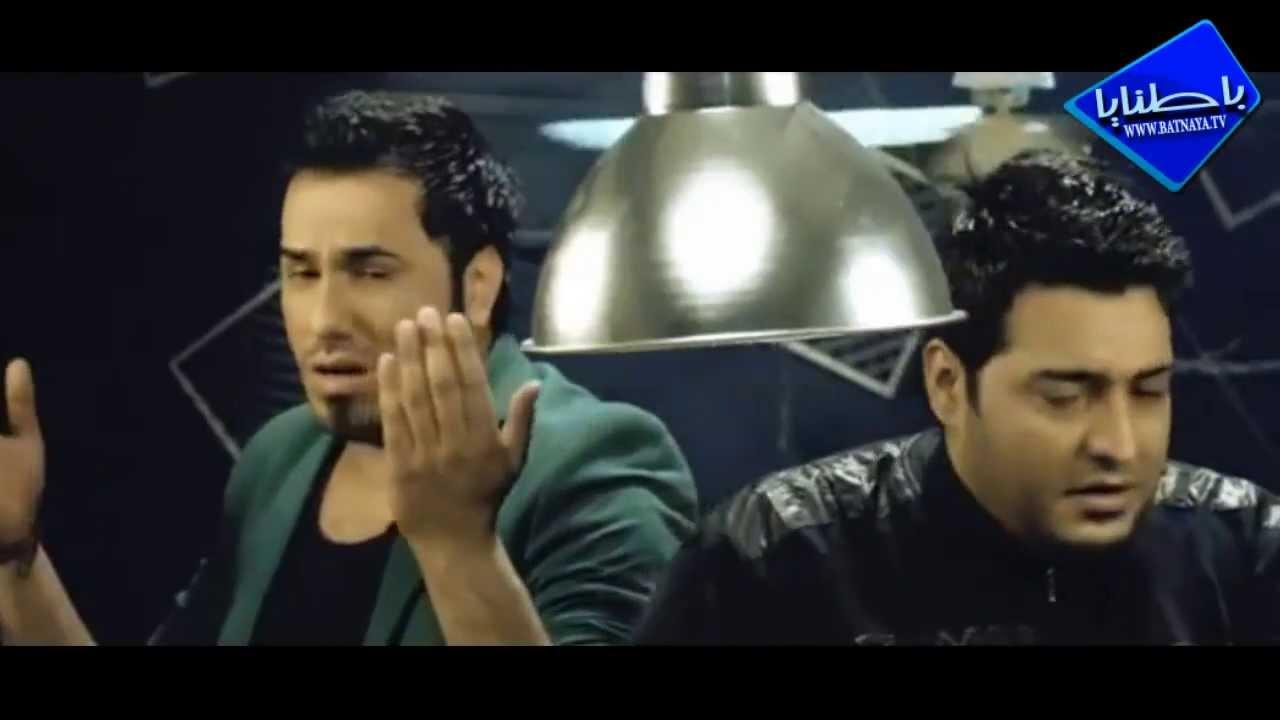 maxresdefault - جلال الزين & نور الزين - ياباب / Jalal Zein & Nour El Zein - Yabab