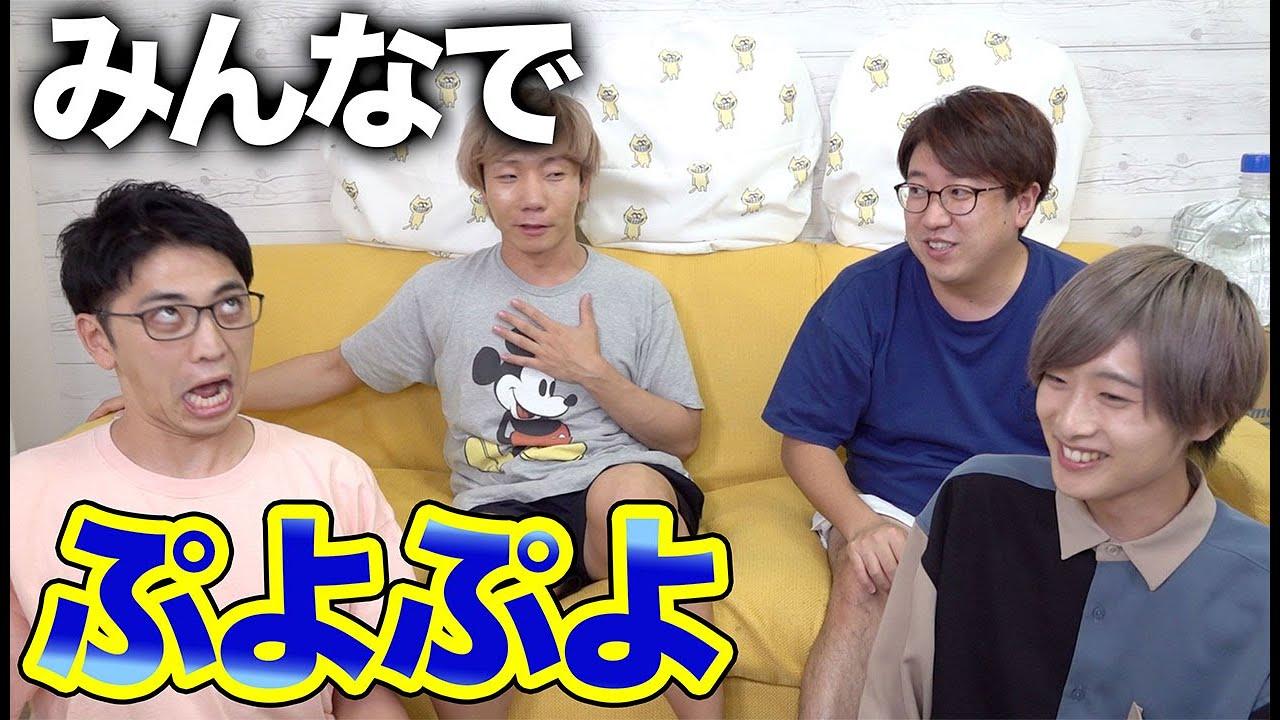 結局ぷよぷよ強いやつがゲーム一番上手い説!!