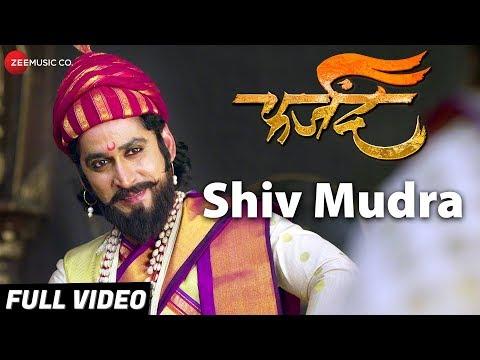 Shiv Mudra (Shivaji Theme) - Full Video | Farzand | Chinmay Madalekar | Kedar Divekar