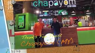 Central i-City Shopping Mall - Chapayom Thai Milk Tea