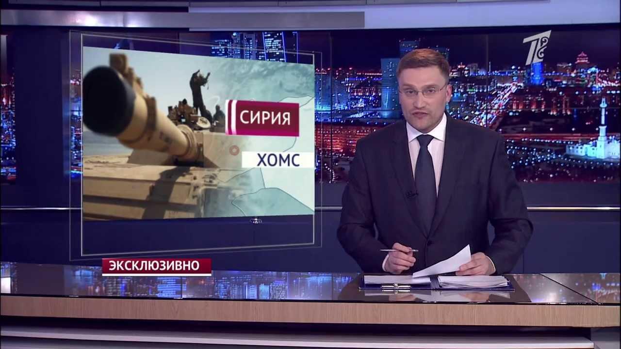 Погар брянская области новости