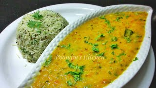 Dal Fry Recipe - How to cook Dal Fry - Simple and easy Dal Fry recipe