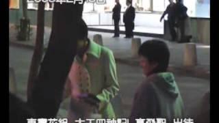2009年2月15日東寶花組太王四神記I 真飛聖出待真飛聖真人真是親切又女人...