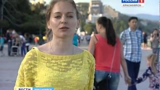 Анонс: Отдых в Крыму(, 2015-06-08T04:07:54.000Z)
