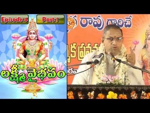 Sri Chaganti Koteswara Rao Preaches Lakshmi Vaibhavam | Episode 4 | Part 1 | Bhakthi TV
