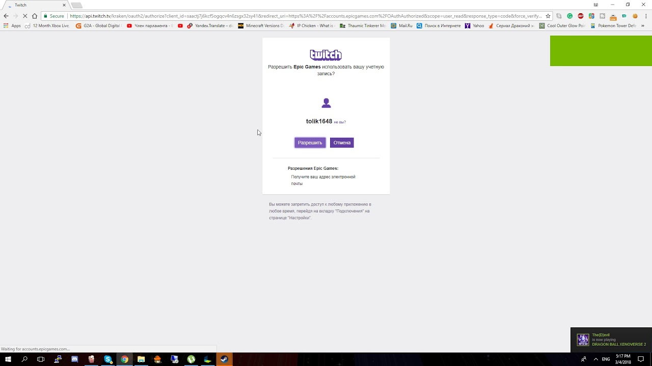 can t get the fortnite twitch prime skins youtube