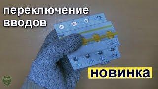 Выключатель   разъединитель трехпозиционный ВРТ 63  EK