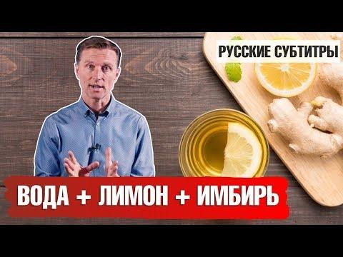 ИНТЕРВАЛЬНОЕ ГОЛОДАНИЕ: как помогает имбирно-лимонный напиток?