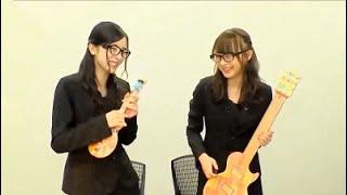 なかなかお目にかかれない絢音&琴子の潜入調査企画。めっちゃ面白いの...