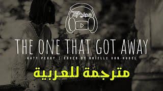 The One That Got Away (w/ rain) ستجعلك تبكي #أغنية_حزينة مترجمة للعربية