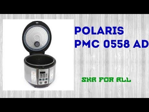 мультиварка Polaris Pmc 0580ad купить в минске с доставкой по