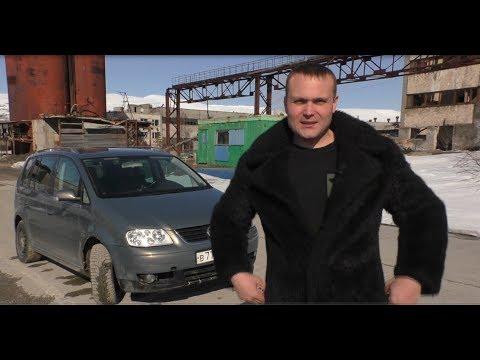 Год выпуска когда я пришел с армии. Компактвен Volkswagen. 18+