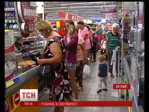 У Житомирі сталася різанина у супермаркеті: чоловік намагався вбити дружину