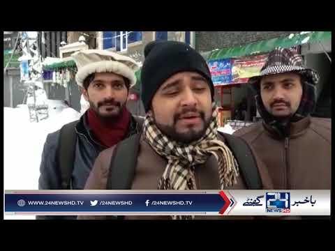 Snow falls in Galiyat