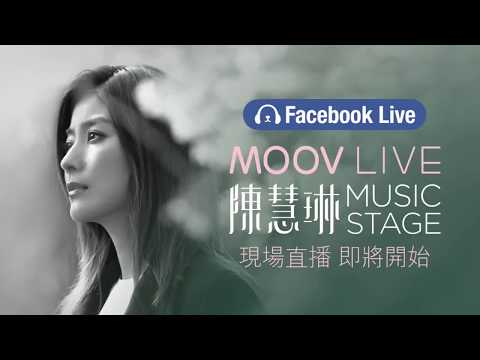 Kelly Chen 陳慧琳 Music Stage 2018 Moov  & Facebook