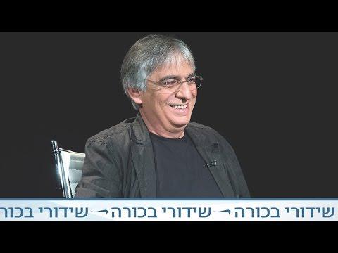 חוצה ישראל עם קובי מידן - הלל מיטלפונקט