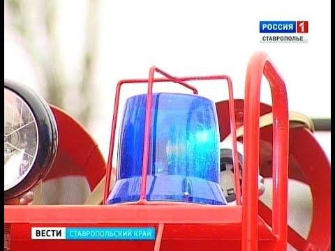 На рынке вблизи Пятигорска тушат большой пожар. Движение по трассе «Кавказ» ограничено