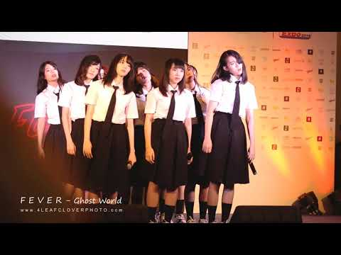 Fever - Ghost World [ Debut Stage ] at Idol Expo 2019 by 4 Leaf Clover